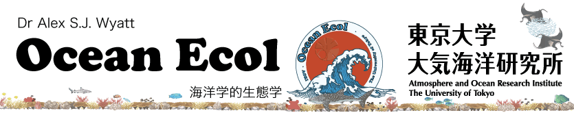 Oceanographic Ecology | 海洋的生態学